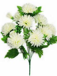 Букет хризантем с бутонами 9 г. выс. 47 см