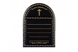 Табличка пластиковая на крест и могилу арка
