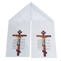 Рушник на крест №14 атлас печать 25*150 см