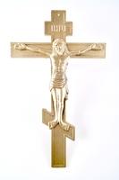 "Крест на гроб ""IНЦI"" крашеный"